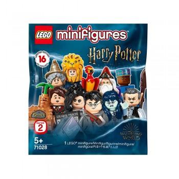 LEGO MINIFIGURES BOX 2020-3
