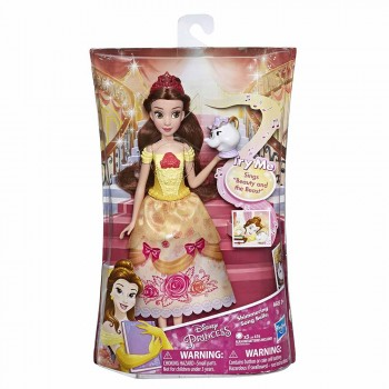 DISNEY PRINCESS MUÑECAS CANTARINAS